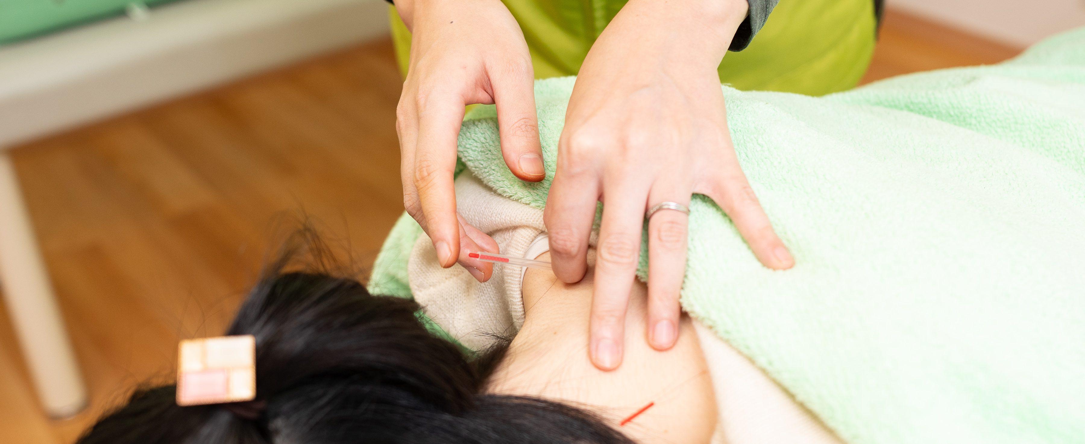 鍼灸保険|仙台市太白区