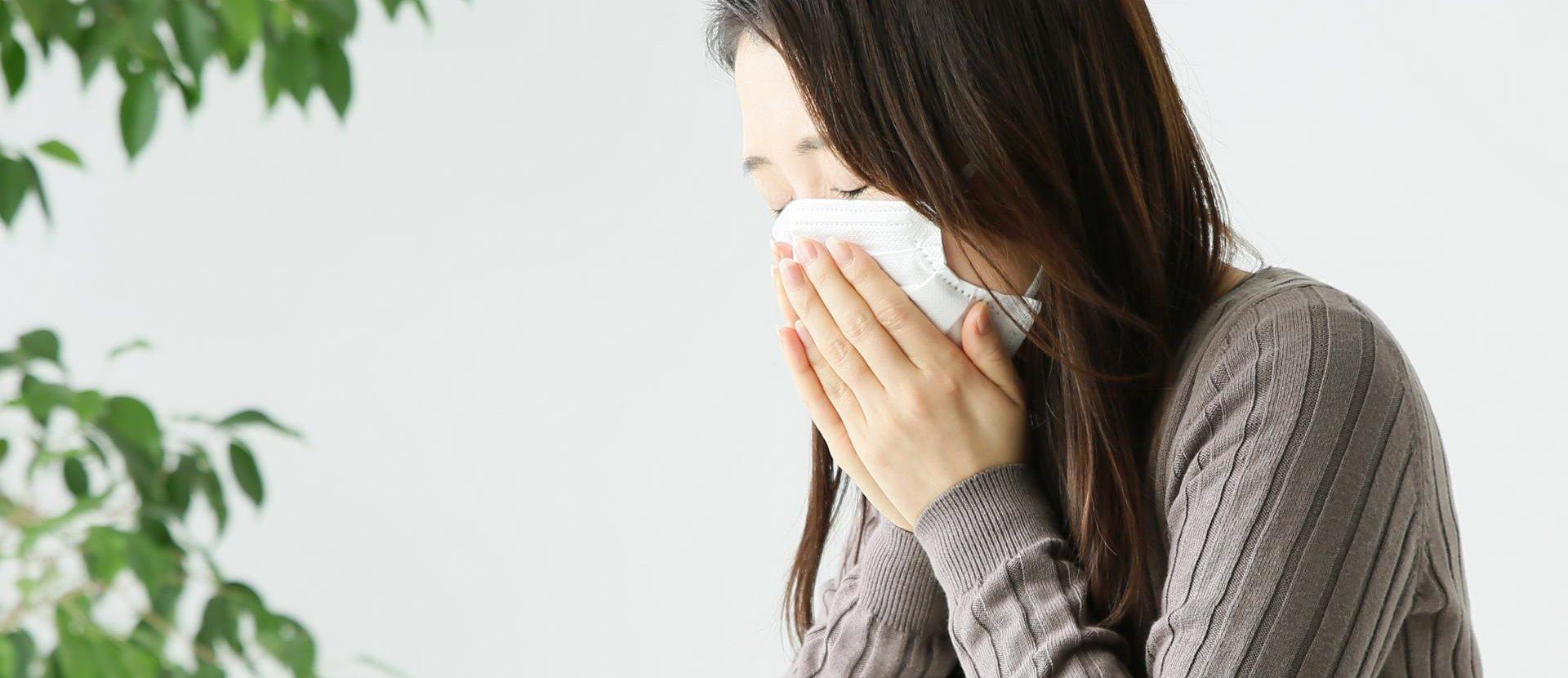 花粉症|仙台市で鍼灸治療